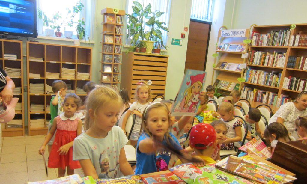 Детская библиотека имени В.В. Маяковского